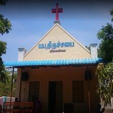 CSI Church Villavilai
